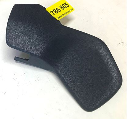 Picture of Mercedes 280ce,300ce seat recliner cover 1239182630 5045
